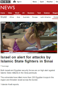 Poor BBC reporting on Hamas-ISIS Sinai collaboration highlighted again