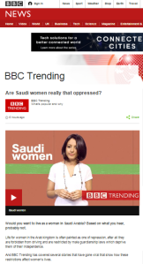 BBC silent on Saudi Arabia's new UN commission seat