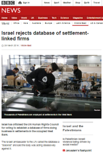 BBC fails to tell the whole story of UNHRC anti-Israel resolution