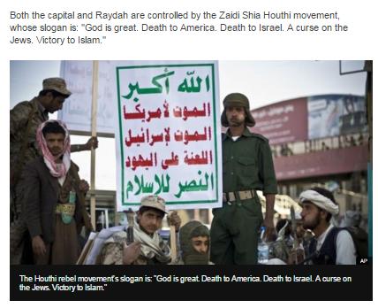 BBC News and BBC World Service report on airlift of Yemenite Jews