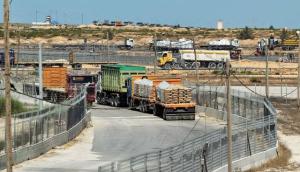 cement Gaza