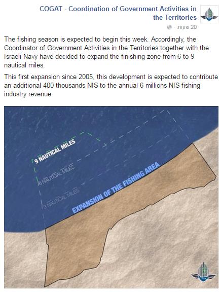 BBC Arabic misleads on naval blockade of Gaza Strip