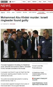 conviction Abu Khdeir case