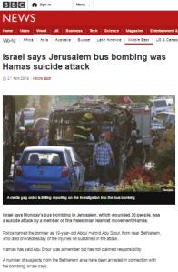 follow up art bus bombing