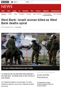 Israel victims 1