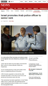 BBC shoehorns partisan political NGO into report on policeman's promotion