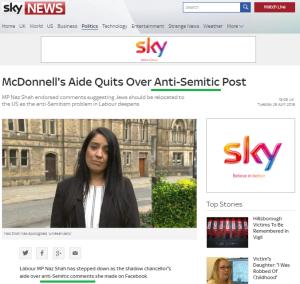 Déjà vu in BBC News coverage of UK MP's Facebook posts story