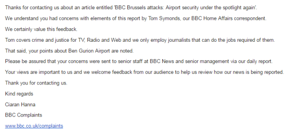 Response airport complaint