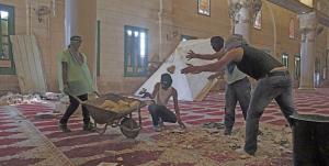 Al Aqsa Mosque, September 2015