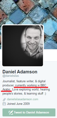 Adamson profile
