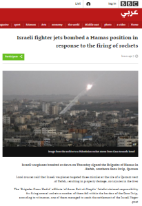 BBC News fails to report another Gaza missile attack to English-speakers