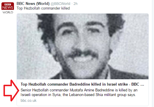 BBC tweet Hizb commander