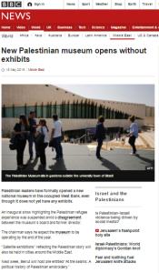 Birzeit mueum story