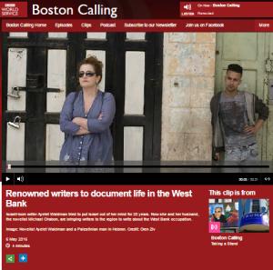 Boston Calling 7 5 clip