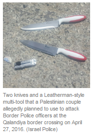 Knives Qalandiya attack 27 4