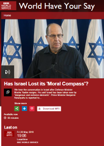 BBC's WHYS discusses Israel's 'moral compass'