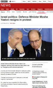 Yaalon resignation