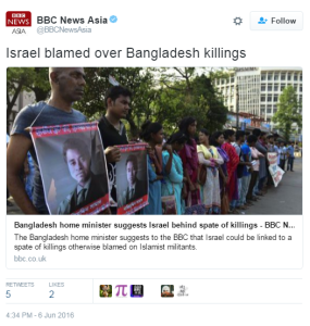 BBC Asia amplifies ludicrous conspiracy theory to millions