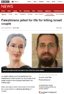 What word is missing from BBC report on sentencing of Hamas terrorists?