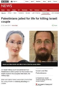 Henkin terrorists sentencing art