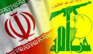 Iran Hizballah