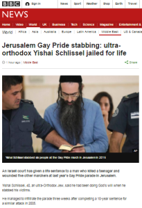 Incomplete BBC portrayal of sentence for gay pride murderer