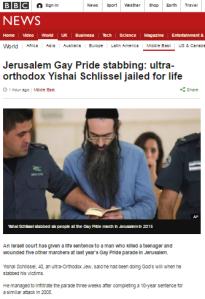Schlissel sentencing art