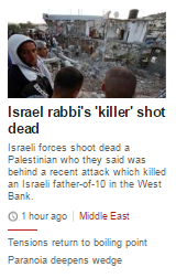 The missing word in the BBC's report on the capture of a Hamas terror cell