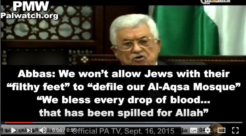 Image result for abbas filthy feet