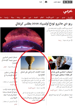 BBC Arabic HP 2 reports response missile 21 8