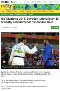 Egyptian judoka story