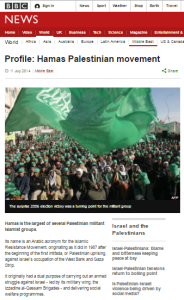 The BBC myth of separate Hamas 'military' wing busted – by Hamas