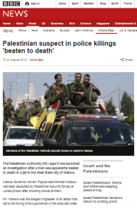A rare BBC News report on internal Palestinian affairs