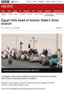 Wilayat Sinai art main