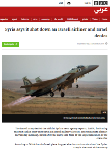 BBC's news from southern Syria front: for Arabic speakers only