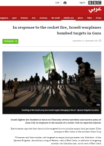 BBC ignores – in English – another projectile launched from Gaza