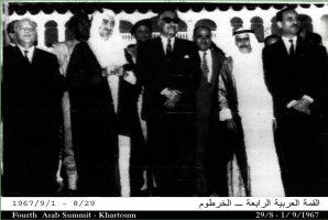 Khartoum summit