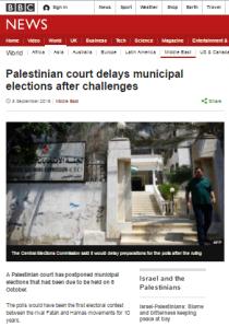 pa-elections-art