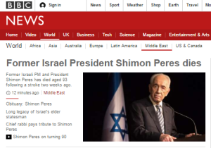 Coverage of Shimon Peres' death promotes the BBC's political narrative