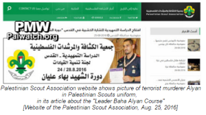 BBC News continues to ignore Palestinian glorification of terror