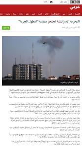 bbc-arabic-5-10-2
