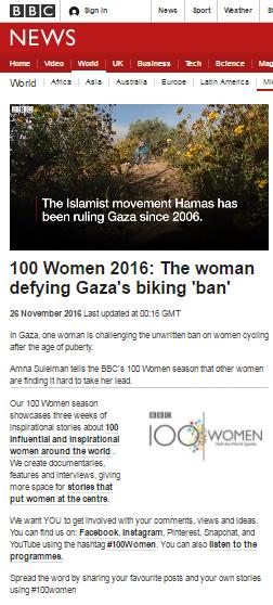100-women-gaza