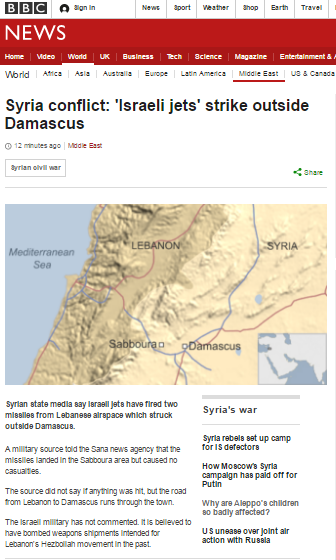 BBC News amplifies unchallenged Syrian regime propaganda yet again