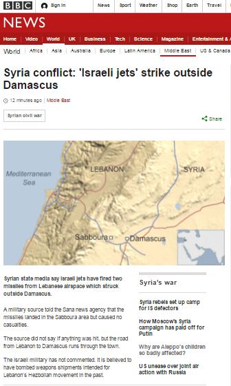 alleged-airstrike-syria