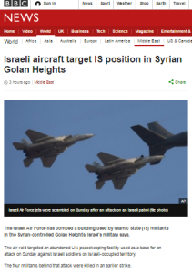 Twenty-nine hours later – BBC News reports Golan cross-border attack