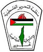 PLO logo