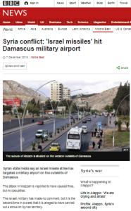 damascus-airbase-art