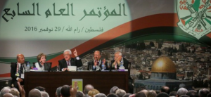 Abbas' Fatah reelection ignored by the BBC – in English