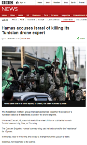 BBC News removes information on Hamas missile fire and terror designation