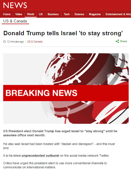 BBC News amplifies PLO's interpretation of the two-state solution